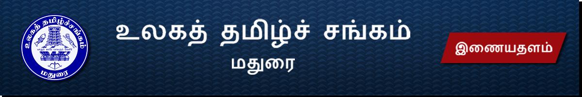 uts emag banner